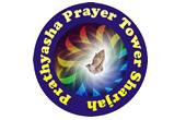 Prathyasha Prayer Tower